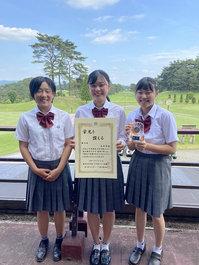 ゴルフ関東大会女子団体3位!全国大会に団体男女、個人でも4名進出