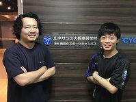 ウイイレ高校No.1決定eスポーツ大会決勝に2人目進出!
