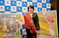 畑岡奈紗選手が米ツアー5勝目!
