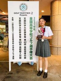 飯島さんが2週連続プロゴルフトーナメントに出場!
