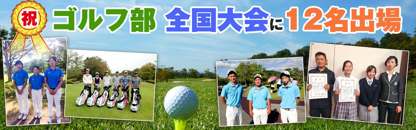 170801_golftop.jpg