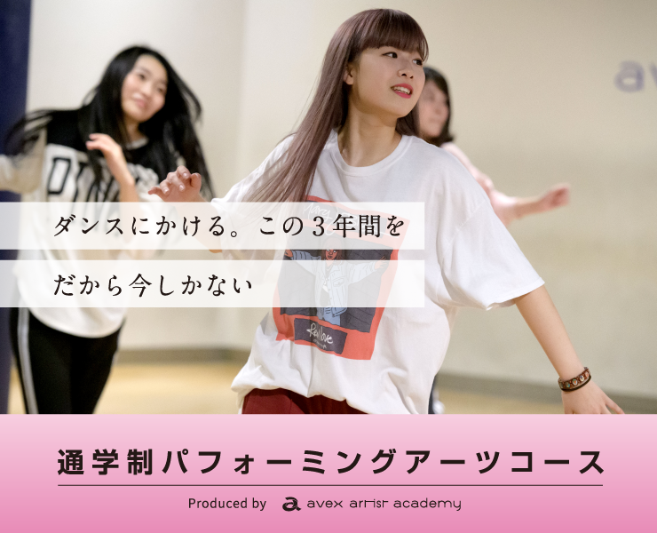 avex_top.png